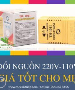 Bộ đổi nguồn Medela 100V - 220V
