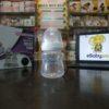 Bình trữ sữa Biohealth điện đôi